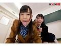 【VR】唾飲みVR3 ハーレム唾たらしSP5