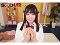 【VR】『顔面総攻撃VR 俺vs.女子○生たち』クラスメイト4人か...sample2