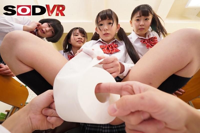 【VR】トイレがない世界で、女子校のトイレになれるVR