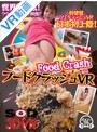 【VR】フードクラッシュVR(13dsvr00455)