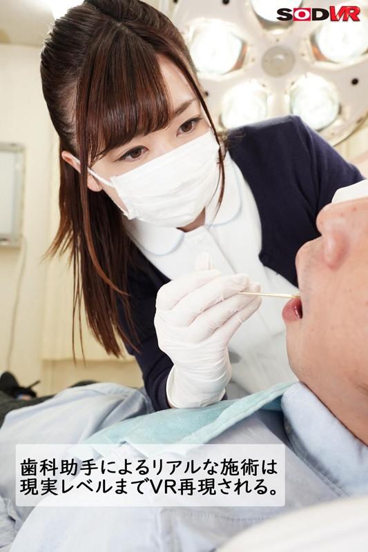 【VR】歯科助手 まなみ 23歳 (B86 W58 H86) 2