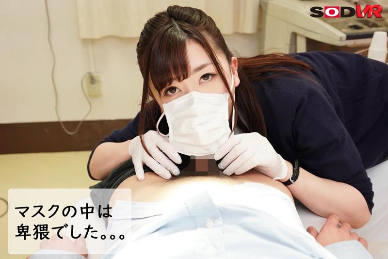 マスクで隠してフェラする大浦真奈美