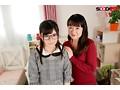 【VR】思春期の年下のお嬢様に敬語淫語でいいなり 敏感すぎる...sample2