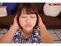 【VR】魅力的なぽってり唇の激カワ彼女と最初から最後までキ...sample5