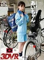 【VR】3年4組テニ..