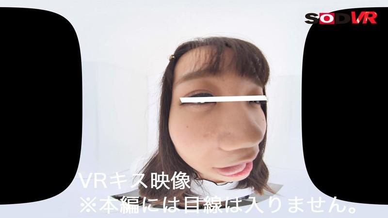 【VR】【HQ高画質VR】【素人キスVR】『カメラに向かってあなたのキス顔見せてもらってもいいですか?』勝手にキス体験 in新宿 11枚目