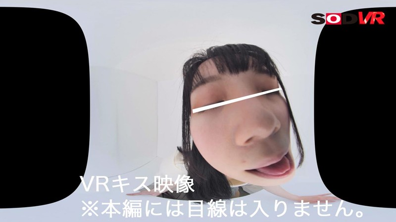 【VR】【HQ高画質VR】【素人キスVR】『カメラに向かってあなたのキス顔見せてもらってもいいですか?』勝手にキス体験 in新宿 12枚目