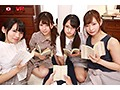 【VR】官能小説家の家で生まれた淫語4姉妹に前後左右の囁(ささや)きカルテ......thumbnai3