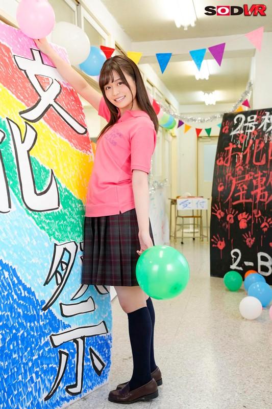 【VR】3年C組 ヤリマン加藤さん 文化祭終わりにラブホ