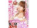 3DSVR-0609 jav