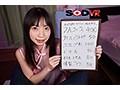 【VR】【潜入アジアン海外風俗】ピンポンマンションVR