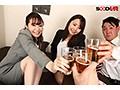 【VR】宅飲み→泥●→発情 ロフトの下で会社の同期たちがSEXをはじめてしまい… 水沢美心