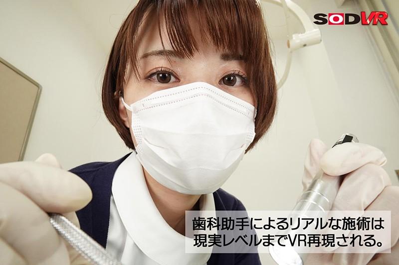 【VR】歯科助手 るな 21歳 (B82(C) W56 H86) 2