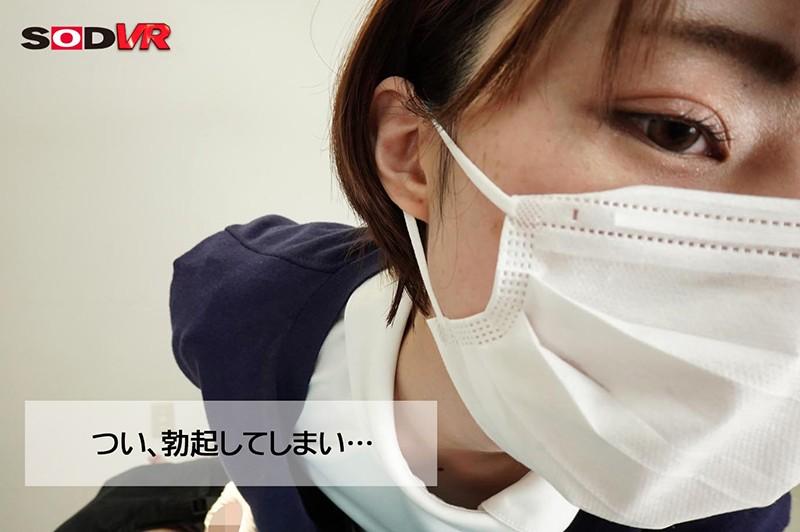 【VR】歯科助手 るな 21歳 (B82(C) W56 H86)のサンプル画像