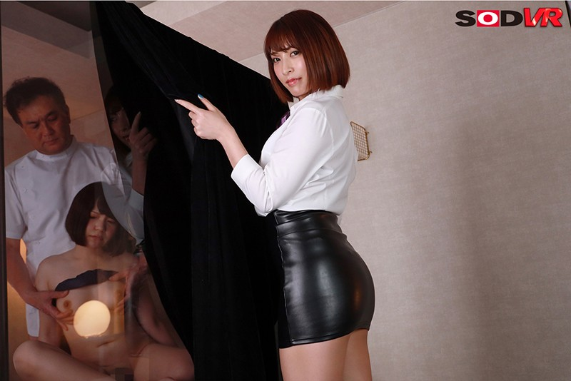 【VR】NTR×JOI マジックミラー越しに彼女が寝取られながら痴女に射精管理される僕 4