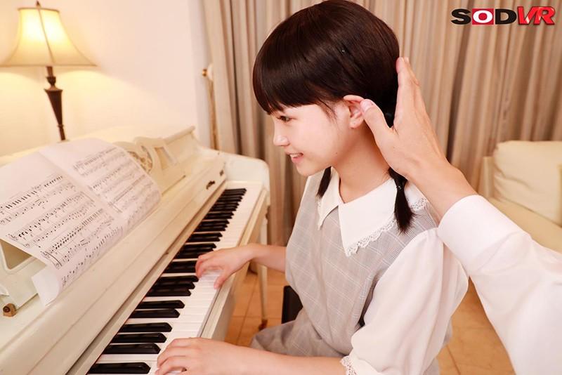 【VR】3年2組 はるちゃん 142cm ピアノレッスン中にわいせつのサンプル画像