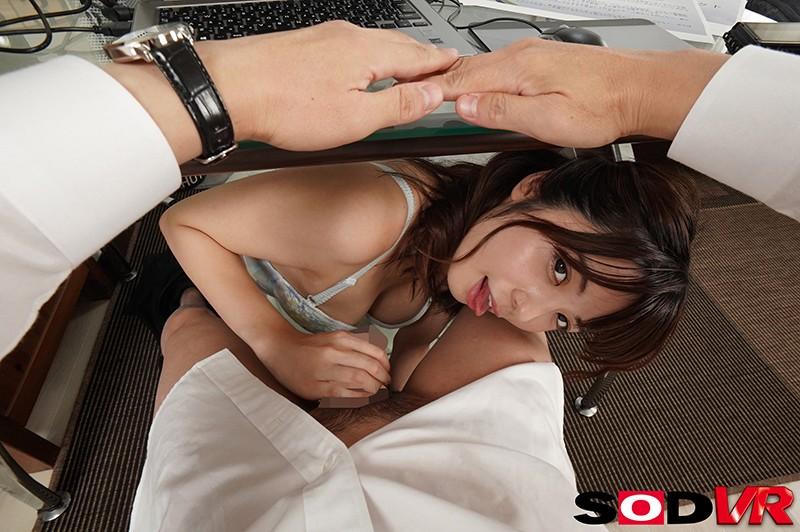 【VR】「私のこと無視したのが悪いんだからねっ?」小悪魔彼女が机の下から覗き込み誘惑VR テレワークどころじゃない!オンライン会議中にこっそりフェラから濃厚セックスまで7発射!! 朝比奈ななせ12