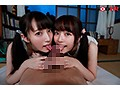 【VR】マセガキ娘とウブ娘。駄菓子屋の奥に仲良し2人組を連れ...sample11