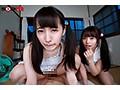 【VR】マセガキ娘とウブ娘。駄菓子屋の奥に仲良し2人組を連れ...sample9
