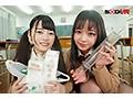【VR】放課後の教室で女子生徒のアナルから噴射する牛乳が顔...sample8