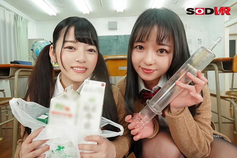【VR】放課後の教室で女子生徒のアナルから噴射する牛乳が顔面にブッかかりまくる! 牛乳浣腸ぶっかけVR 画像8