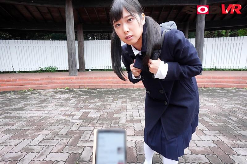 【VR】【私、イメトレだけは万全ですっ!】エッチなことで頭がいっぱいなウブっ子と近所の公園でこっそり触りあいっこ4