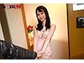 【VR】ニューハーフヘルス ひかりさん(22)sample3