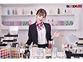 【VR】美容部員 ゆなさん(B83 W58 H85)sample2