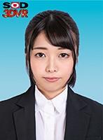【VR】OB訪問の就活生喰い 日●大学 商学部 大原さん