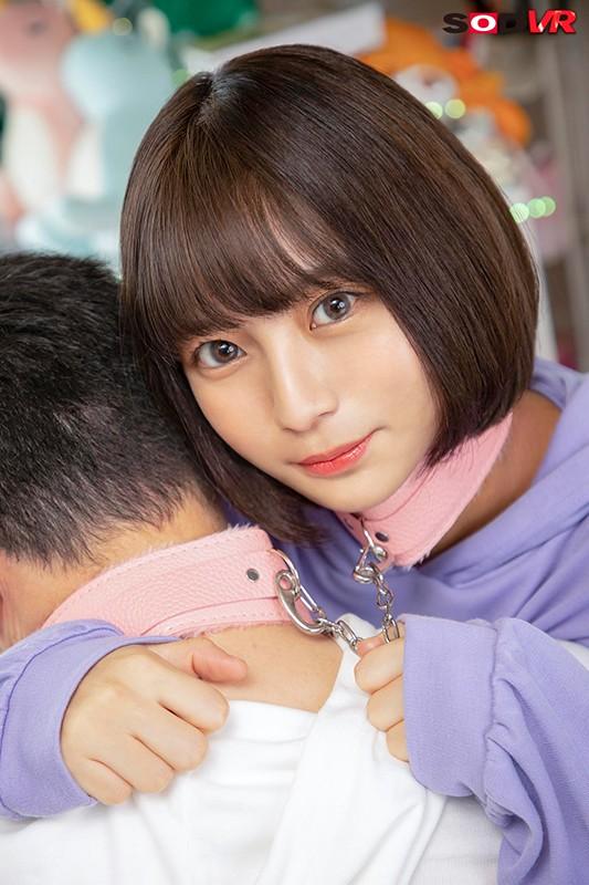 乃木蛍,13dsvr00917,カップル,ハイクオリティVR,巨乳,美少女