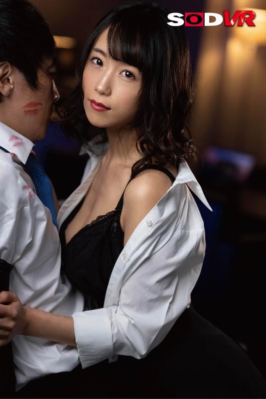 結婚間近で幸せ絶頂な僕を唇が狂わせる!キス魔の女上司からの舐め接吻NTR