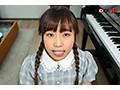 【VR】3年2組 なえちゃん 145cm ピアノレッスン中にわいせつsample6