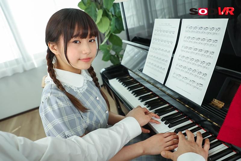 【VR】3年2組 なえちゃん 145cm ピアノレッスン中にわいせつ2