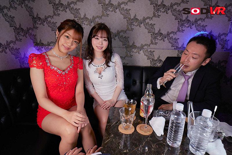 【VR】オキニのキャバ嬢からの営業LINE「パパ活どう?」のお誘いが来たので、いつも一緒にキャバクラに行くイケメン友達の指名嬢にも連絡して4人で飲み会! 画像4