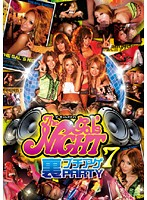 The gal's NIGHT 7 裏ブチアゲPARTY
