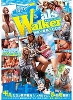 Gals Walker ダウンロード