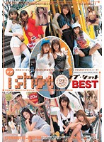 i-shot[ラブショット]BEST