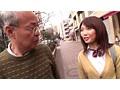 (13gg00050)[GG-050] 老人との性交でしか興奮しない娘 長澤果奈 ダウンロード 1
