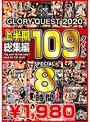 GLORYQUEST2020 上半期総集編109タイトルSPECIAL