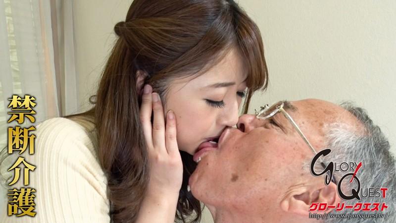 禁断介護 初美沙希[高画質フル動画]