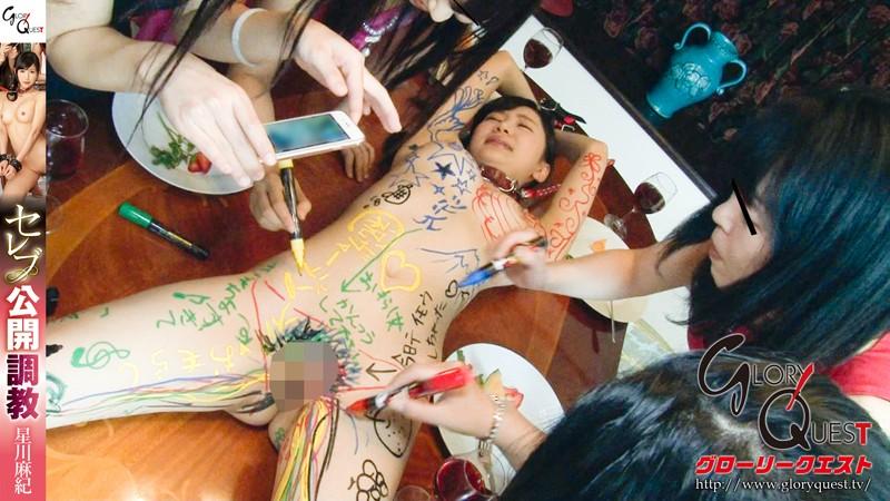 【巨根】セレブな熟女人妻、星川麻紀のおしっこ手コキ潮吹きエロ動画!【星川麻紀動画】