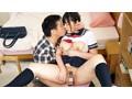 家庭教師が巨乳受験生にした事の全記録 隠撮カメラFILE 乃南静香
