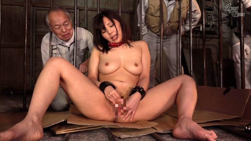 老働者に輪姦され性奴隷と化す巨乳未亡人 愛花みちる キャプチャー画像 14枚目
