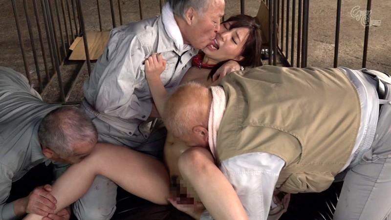 老働者に輪姦され性奴隷と化す巨乳未亡人 愛花みちる キャプチャー画像 9枚目