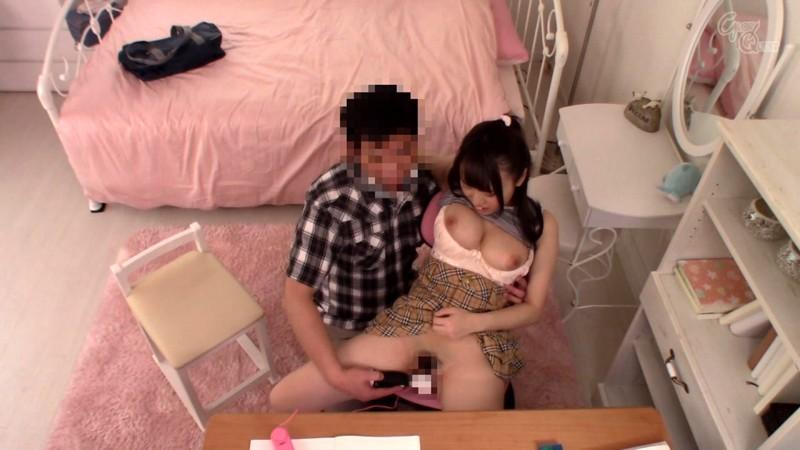 家庭教師が巨乳受験生にした事の全記録 隠撮カメラFILE 相沢夏帆 キャプチャー画像 7枚目