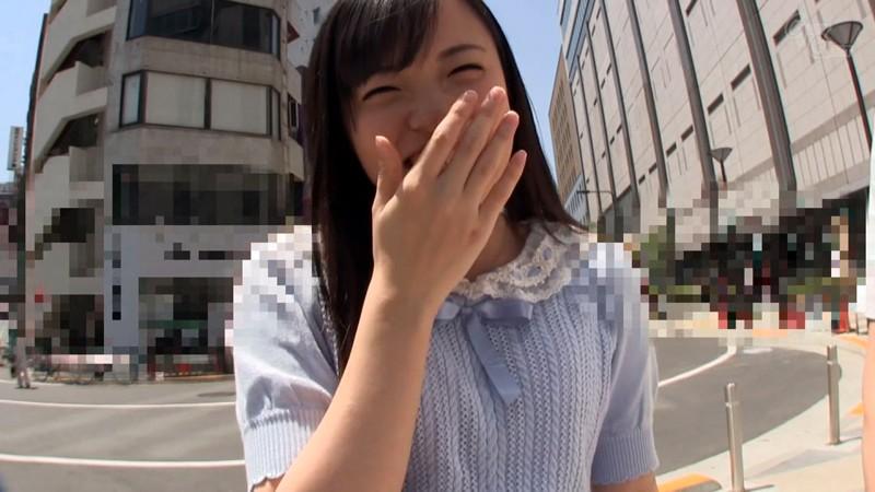 アナルデリバリー 宮沢ゆかり 1枚目
