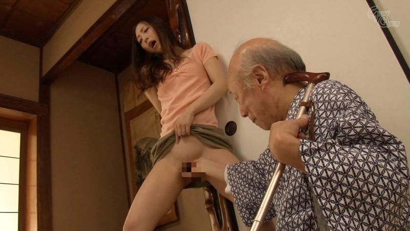 禁断介護 阿部栞菜 12枚目