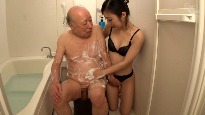 禁断介護 阿部栞菜 7枚目