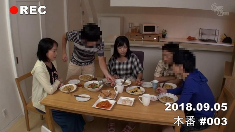 お色気お天気お姉さんと悪ガキ子役たち 高杉麻里 2枚目