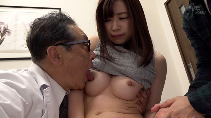 Old Dirty Man Wants Daughter